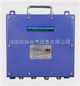 煤礦井下本質安全型網絡交換機KJJ12濟南華科電氣
