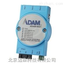研华5端口非网管型以太网交换机