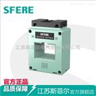 SHI-ZT40 外置电流互感器