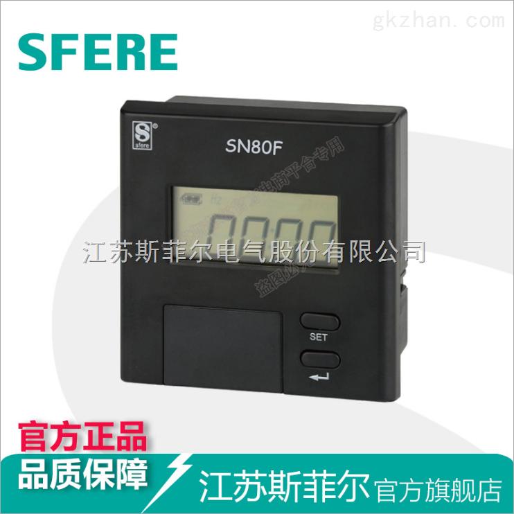 SN80F无源数显频率表