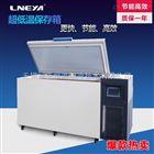 控温精度高全密闭管道式设计工业低温箱