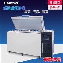 低温冲击试验机_低温冷冻试验箱