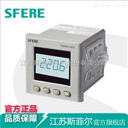 交流单相液晶显示带变送数字电压表