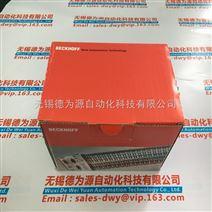 BEKHOFF PLC控制器 CX1020-0111