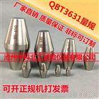 QBT3631-2A波纹管塞规