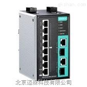 moxa智能导轨式工业以太网交换机