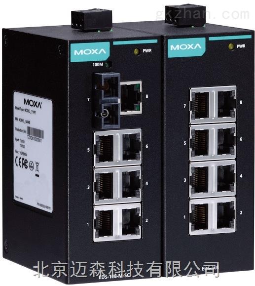 moxa智能工业以太网交换机