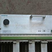 6DD1683-0BC5 西门子电源模块