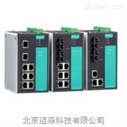 台湾moxa冗余工业网管型以太网交换机