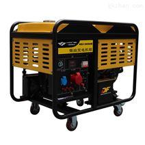 電啟動單三相10KW柴油發電機