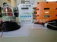 非进口LB-GCG1000在线式粉尘浓度监测仪