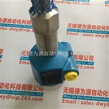 E+H 电导率CLS13-A1D1A +CLM223-CD0005