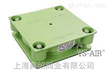 固安震YS-AIR平衡氣墊避振器