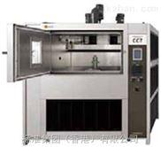SUGA CCT-1组合循环腐蚀测试仪-SUGA