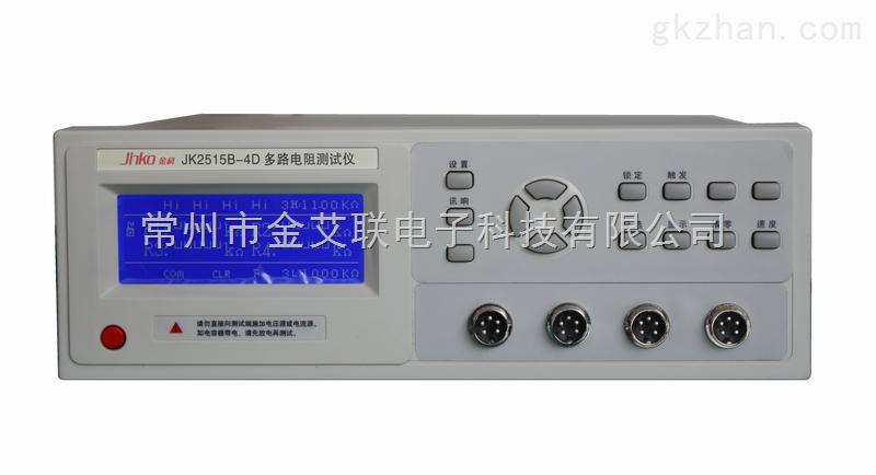 JK2515B-4D多路电阻仪