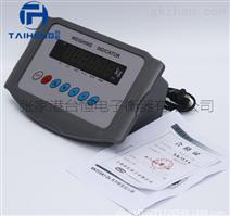 批发彩信XK315A1小地磅称重仪表 彩信仪表、xk315A1仪表