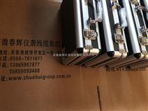 一体化变送器jm-b-101-7224、JM-B-101-2254