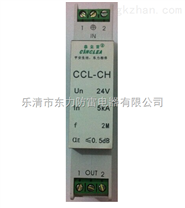 温州防雷器CCL-CH双绞线信号防雷器