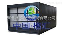 中国.格汇品牌活性炭排风净化机PC-G10000A直销价