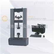 浙江橡胶薄膜塑料电子拉力试验机