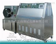 耐紫外线老化试验机,耐紫外线老化测试仪