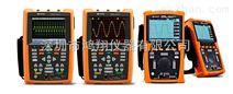 大量回收-安捷伦U1610A手持式示波器U1610A-在线咨询