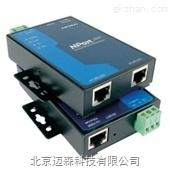 moxa智能通用型2口串口服务器交换机