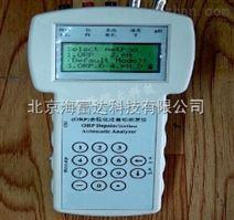 土壤氧化还原电位仪/氧化还原电位(ORP)去极化法自动测定仪GZ010