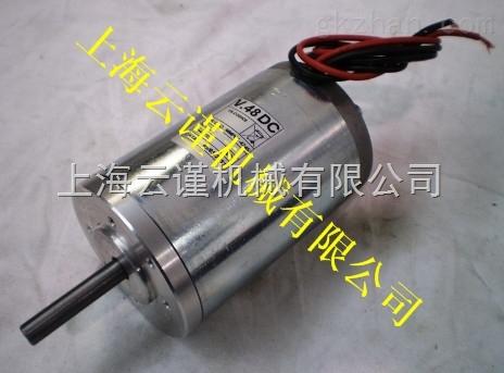 原装进口微型电机MOVIMOTOR直流马达平行轴电机