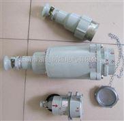 15A-无火花型防爆插头插座连接器
