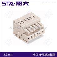 wago734-102电缆端子 印刷电路板端子