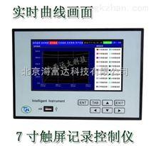 多点多通道温湿度仪/USB多路温控记录仪 12路PO81-THM120K
