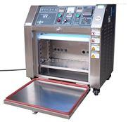 UV抗紫外线试验机/UV抗紫外线老化试验仪