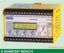 上海祥树张严标在线服务 BENDER电流互感器RCMB35-30-01,B94042100