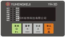 郑州自动控制仪表