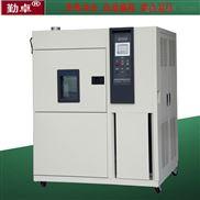 上海高低温试验箱,高低温试验箱报价