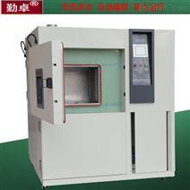 电子元器件小型高低温冷热冲击试验箱