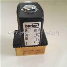 电磁阀burkertB宝德6013 24V DC 8W W2ZMT