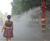 步行街噴霧降溫系統