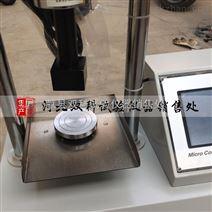 微电脑控制塑料管压力试验机