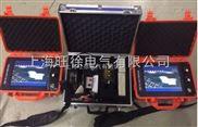 YD8832智能地埋电缆故障探测仪厂家