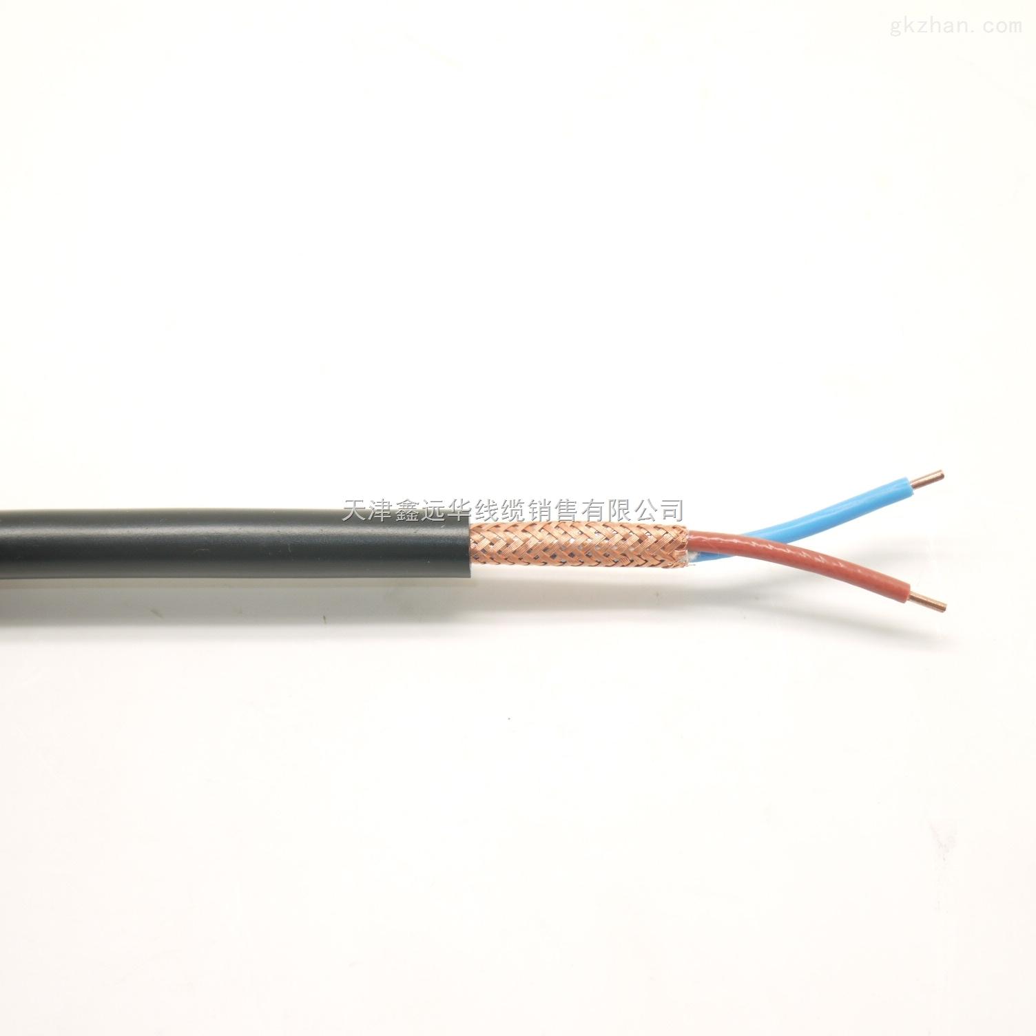 kvvp屏蔽电缆厂家