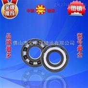 供应氧化锆(ZrO2)陶瓷轴承耐腐蚀高转速轴承6010 6011 6012 6013 6014