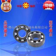 供应氧化锆(ZrO2)陶瓷轴承耐腐蚀高转速轴承6015 6016 6017 6018