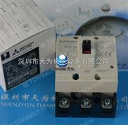 NF30-CS 3P 5A-日本三菱MITSUBISHI塑壳断路器