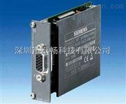 西门子S7-1200数字量DO扩展模块SM1222