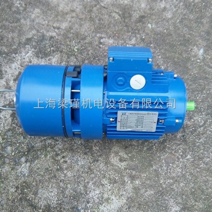 厂家直销紫光电机-BMA7134制动刹车电机价格