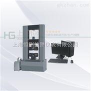 铝型材伺服材料万能试验机0-100KN产厂家