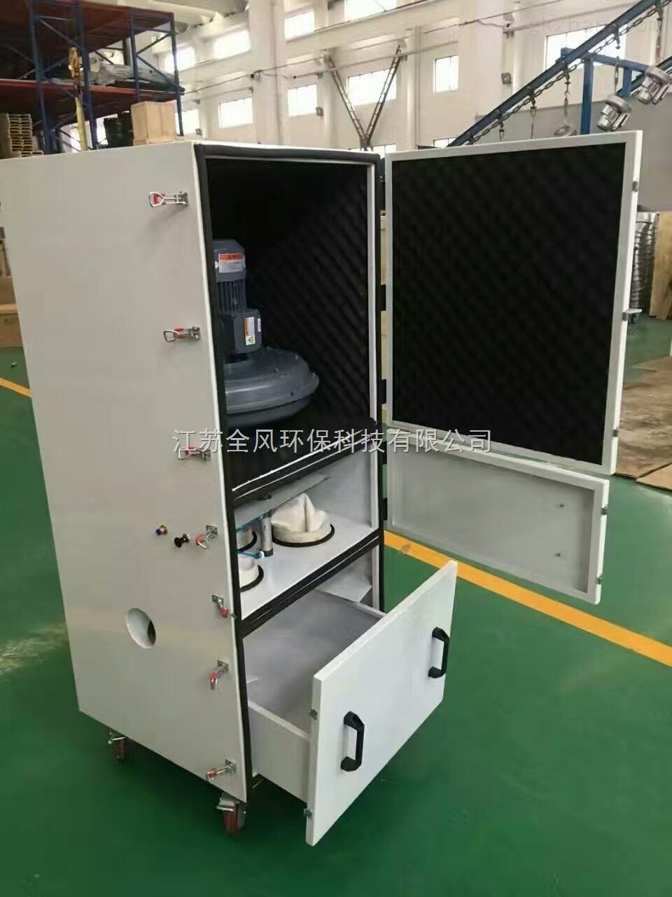 建材机械专用集尘器