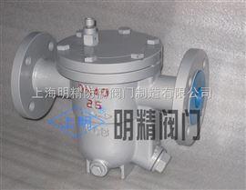 CS41H系列CS41H自动自由浮球式蒸汽疏水阀